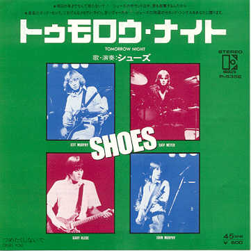 Shoes - Tomorrow Night - 1979